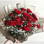 Valentine … haruskah bersama Pasangan?